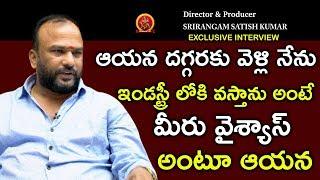 Director Srirangam Sathish Kumar Exclusive Full Interview || Anchor Chandana || BhavaniHD Movies