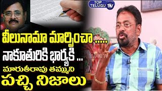 Maruthi Rao Brother Sravan REAL FACTS About Maruthi Rao Property | BS Talk Show | Top Telugu TV