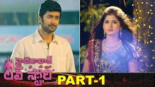 Hyderabad Love Story Full Movie Part 1 | Latest Telugu Movies | Rahul Ravindran | Reshmi Menon