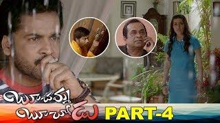 Boochamma Boochodu Full Movie Part 4 | Latest Telugu Movies | Sivaji | Kainaz Motivala