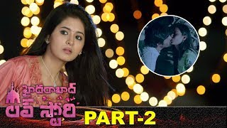 Hyderabad Love Story Full Movie Part 2 | Latest Telugu Movies | Rahul Ravindran | Reshmi Menon