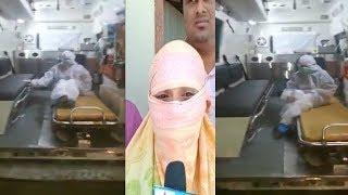 Corona Virus Patient In Hyderabad   The News Goes Fake   Tolichowli Adam's Colony  