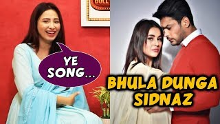 Mahira Sharma Reaction On Sidharth And Shehnaz Song BHULA DUNGA | SidNaz