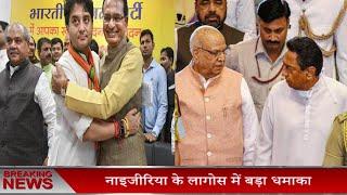 Madhya Pradesh फ्लोर टेस्ट की मांग, बीजेपी पहुंची कोर्ट, राज्यपाल ने कहा 17 को होगा
