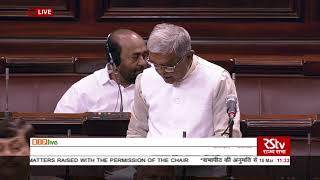 Shri Harnath Singh Yadav on Matters Raised With The Permission Of The Chair in RS