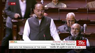 Shri Vijay Goel on Matters Raised With The Permission Of The Chair in RS