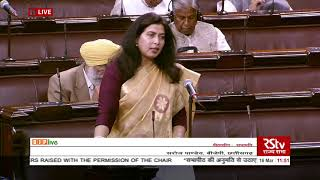 Ms. Saroj Pandey on Matters Raised With The Permission Of The Chair in RS