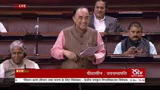 Dr. Subramanian Swamy's speech on the Central Sanskrit Universities Bill, 2019 in RS