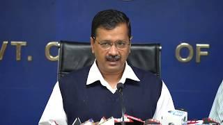 दिल्ली सरकार ने आज कुछ नए क़दम उठाए हैं - Arvind Kejriwal