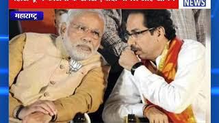 महाराष्ट्र में कोरोना के सबसे ज़्यादा मामले आए सामने || ANV NEWS MADHYA PRADESH - NATIONAL