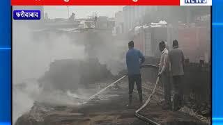 प्लास्टिक फैक्ट्री में लगी भीषण आग || ANV NEWS FARIDABAD - HARYANA