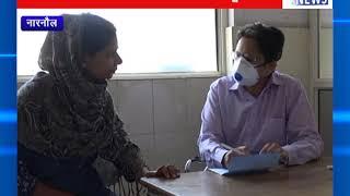 कोरोना को लेकर स्वास्थ्य विभाग हुआ सतर्क || ANV NEWS NARNAUL- HARYANA