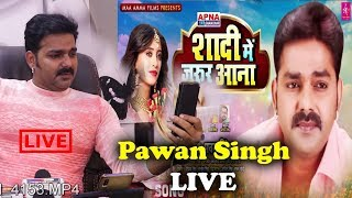 Pawan Singh LIVE Interview | Maa Amma Films Music Company Launch