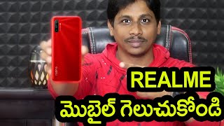 Win Realme c3 for free telugu