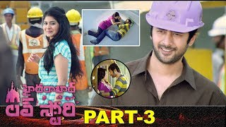 Hyderabad Love Story Full Movie Part 3 | Latest Telugu Movies | Rahul Ravindran | Reshmi Menon