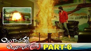 Boochamma Boochodu Full Movie Part 6 | Latest Telugu Movies | Sivaji | Kainaz Motivala