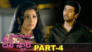 Hyderabad Love Story Full Movie Part 4 | Latest Telugu Movies | Rahul Ravindran | Reshmi Menon