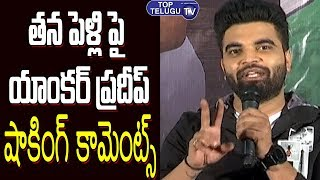 Anchor Pradeep INTERESTING Comments On His MARRIAGE | Alitho Jaliga Show | Dhee Show | Top Telugu TV