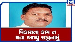 Navsari : Mangal Gavit સાથે મંતવ્ય ન્યૂઝની ખાસ વાતચીત