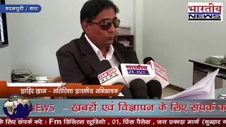 धारा 302 भारतीय दंड सहिंता के अपराध में 3 आरोपियों को आजीवन कारावास की सजा। #bn #Dhar