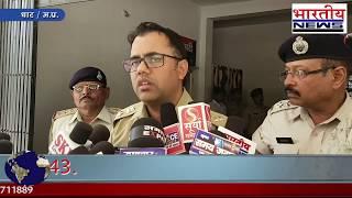 धार जिले की अमझेरा पुलिस ने अंधे कत्ल का किया पर्दाफाश।Amazera police busted blind murder. #bn #Dhar