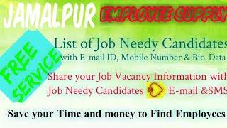 JAMALPUR    EMPLOYEE SUPPLY   ! Post your Job Vacancy ! Recruitment Advertisement ! Job Information