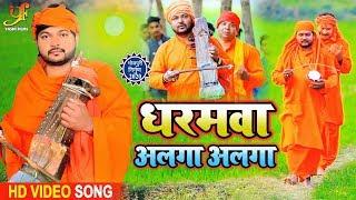 Bhatar Leke Alga Rahi Haye Re Nathuniya Kalpna Bhojpuri Hot Songs 2016 New Video Id 3714929e7b39 Veblr Mobile