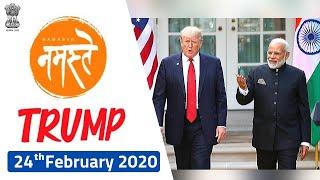 Namaste Trump Event (February 24, 2020)