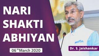 Nari Shakti Abhiyan