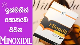MINOXIDIL For Fast Hair Regrowth