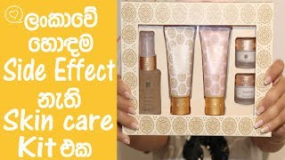Best Skin Care Starter Kit In Srilanka/No Side effects