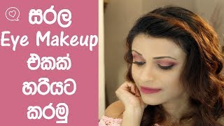 Easy Eye Makeup Tutorial/Step by Step/Focallure