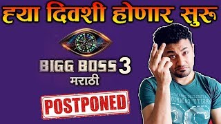 Bigg Boss Marathi 3 POSTPONED; Here Is When It Will Release