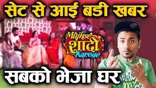 Mujhse Shaadi Karoge Contestants SENT BACK Home; Here's Why   Breaking News   Paras Chhabra, Shehnaz