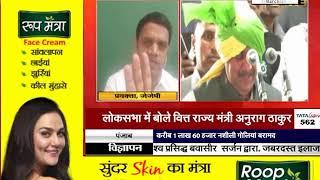 Abhay Singh Chautala ने दुष्यंत चौटाला को लेकर दिया ये बड़ा बयान ?