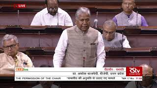 Dr. Ashok Bajpai on Matters Raised With The Permission Of The Chair in RS