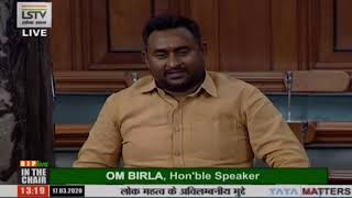 Shri Bhola Singh raising 'Matters of Urgent Public Importance' in LS
