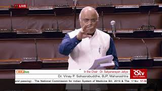 Dr. Vinay Sahasrabuddhe's speech on the National Commission for Indian System of Medicine Bill, 2019