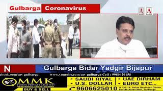 Gulbarga Mein Coronavirus Ke Mutawafi Ka ilaj Karne Wale Doctor Ko Bhi Coronavirus A.Tv News 17-3-20