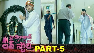 Hyderabad Love Story Full Movie Part 5 | Latest Telugu Movies | Rahul Ravindran | Reshmi Menon