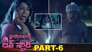 Hyderabad Love Story Full Movie Part 6 | Latest Telugu Movies | Rahul Ravindran | Reshmi Menon