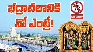 People Not Allowed For Bhadradri Sri Rama Navami 2020 | Sita Rama Kalyanam | Top Telugu TV