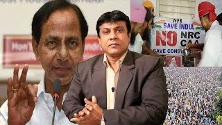 Resolution Passed Against NPR And NRC | Kya Ab Telangana Mein NPR Hoga ! | @ SACH NEWS |