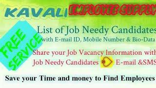 KAVALI     EMPLOYEE SUPPLY   ! Post your Job Vacancy ! Recruitment Advertisement ! Job Information !