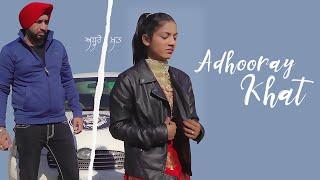Adhooray Khat | ਅਧੂਰੇ ਖ਼ਤ | Punjabi Full Movies 2020 | Outline Media Net Films