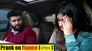 Prank on my Friend's Fiance (मंगेतर ) Gone Emotional | Unglibaaz | Ft. PUBG MOBILE & #DKNM