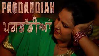 Pagdandian |  ਪਗਡੰਡੀਆਂ | Latest Punjabi Full Movies 2020 | Outline Media Net Films