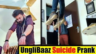 Unglibaaz commited Suicide | Unglibaaz ne suicide kar liya Channel Hacked update | Prank | Unglibaaz