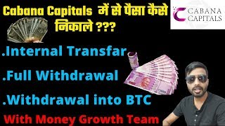 CABANA CAPITALS WITHDRAWAL PROCESS, INTERNAL TRANSFER, BTC WITHDRAWAL IN HINDI BY MONEY GROWTH TEAM