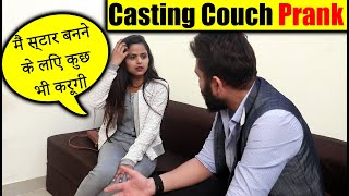 Audition Prank on girl | Gone Wrong | Unglibaaz